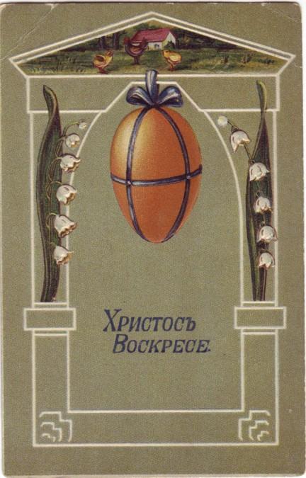 Немецкая овчарка, открытки, 193 год